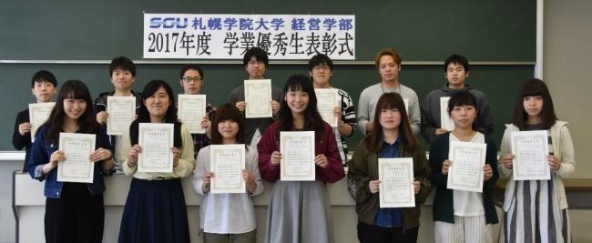 札幌 学院 大学 学部