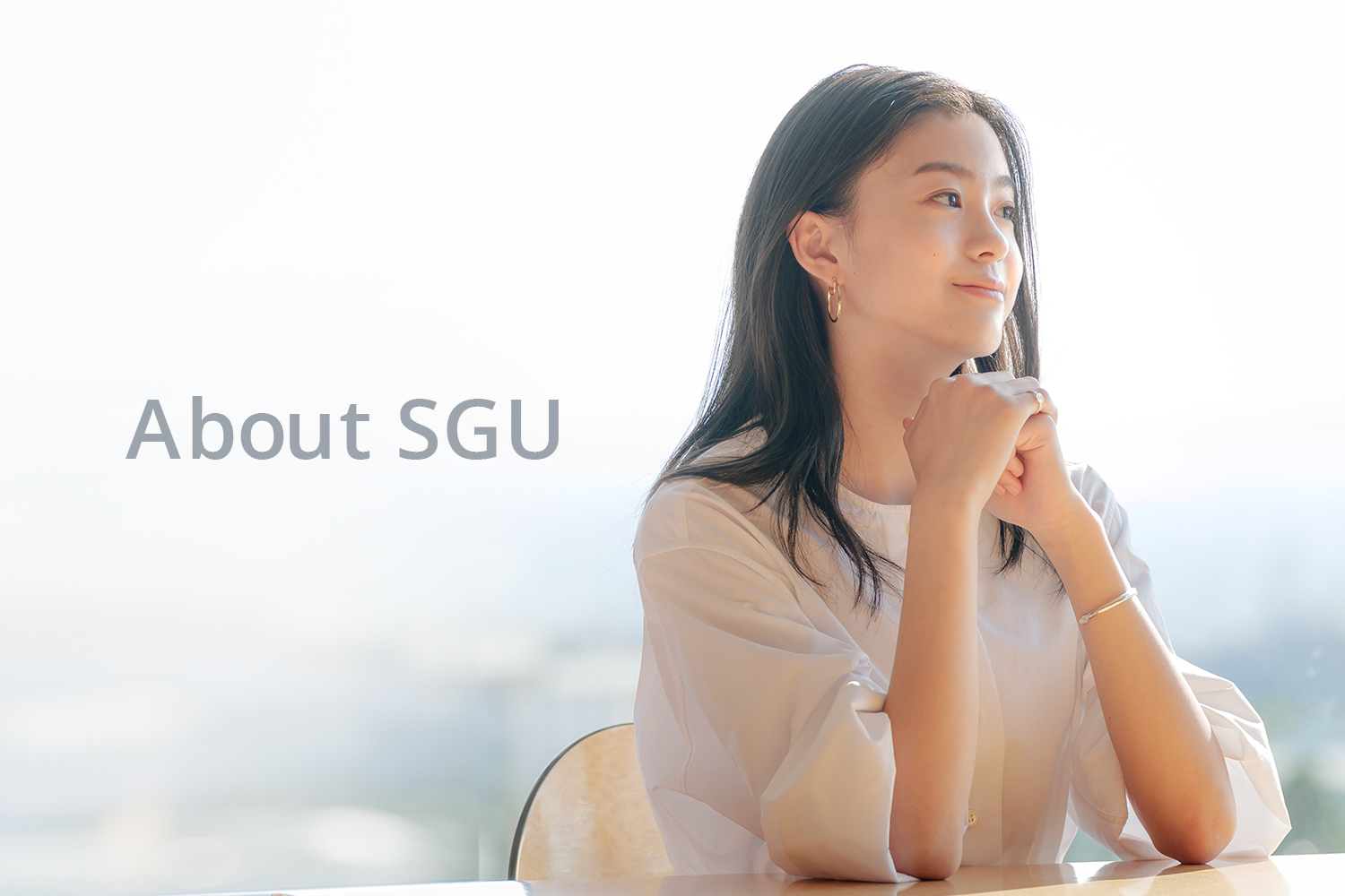 About SGU